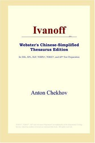 Ivanoff (Webster's Chinese-Simplified Thesaurus Edition)