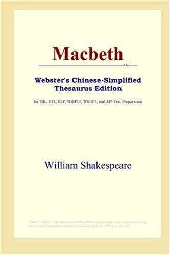 Macbeth (Webster's Chinese-Simplified Thesaurus Edition)