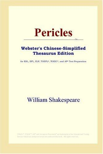 Pericles (Webster's Chinese-Simplified Thesaurus Edition)