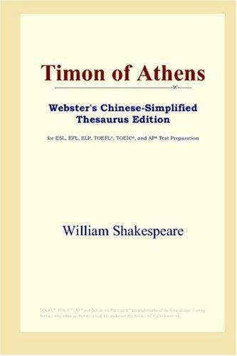 Timon of Athens (Webster's Chinese-Simplified Thesaurus Edition)