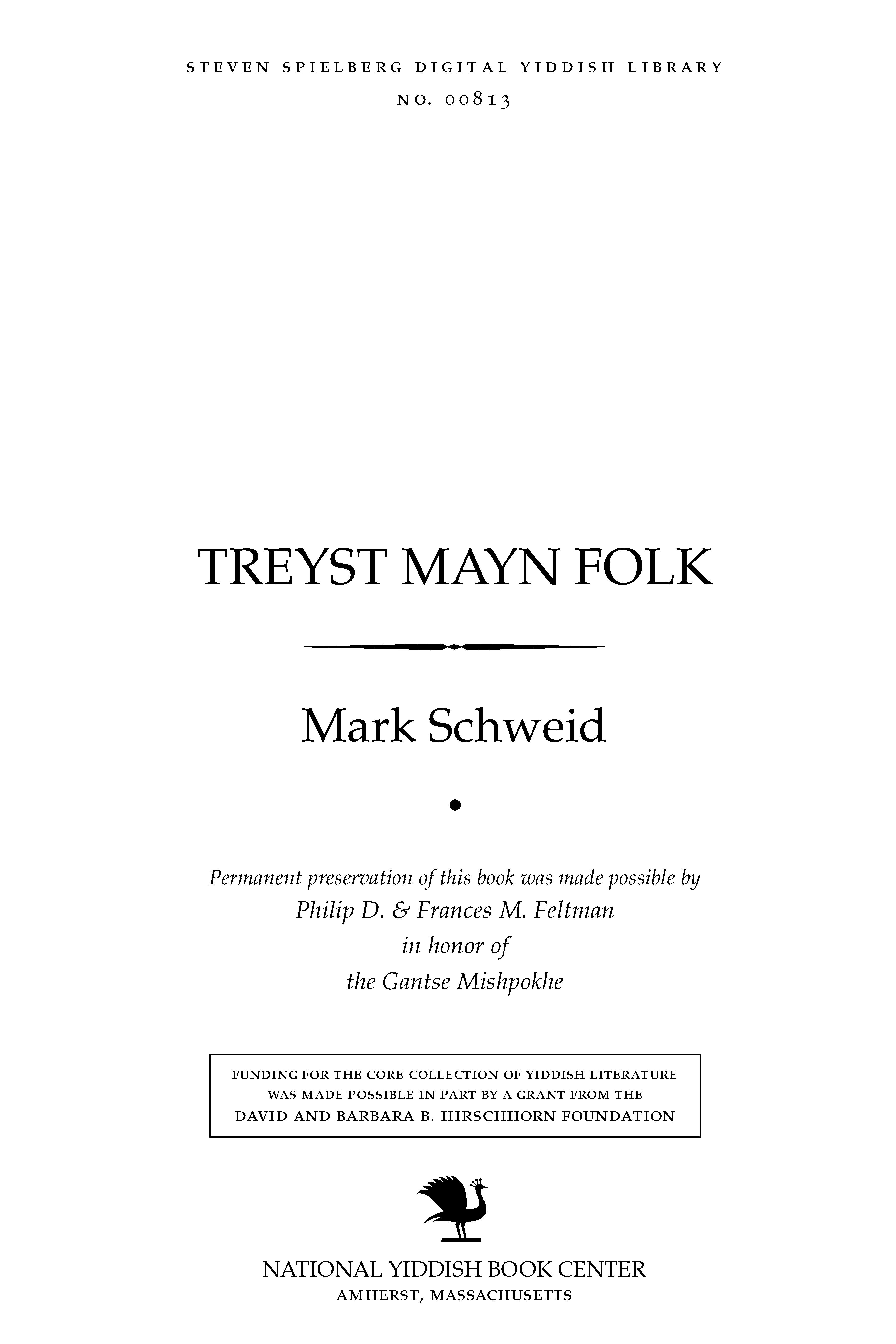 Cover of: Ṭreysṭ mayn folḳ
