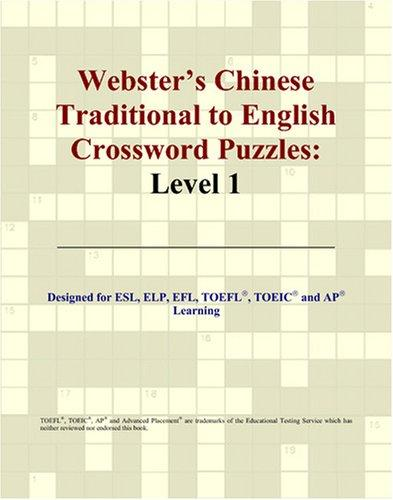Webster's Chinese Traditional to English Crossword Puzzles